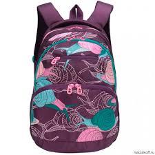 <b>Рюкзак Grizzly</b> RD-951-1 <b>Фиолетовые</b> улитки купить по цене 2 ...