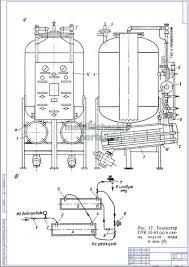 Все работы студента Клуб студентов Технарь  Ацетиленовый генератор ГРК 10 64 Чертеж Оборудование транспорта нефти и газа