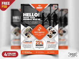How To Design A Flyer In Photoshop 022 Template Ideas Flyer Design Templates Free Download Psd