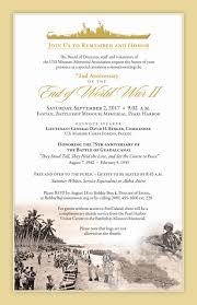 Memorial Service Invitation Wording Memorial Service Invitation Sample New 24 Lovely Invitation to 1
