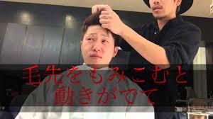 ジャスティンビーバー 髪型 スタイリング Youtube