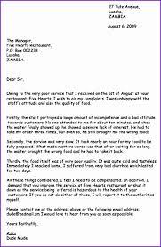 10 Noise Complaint Letter To Tenantxkfjvk Buzzines Templates