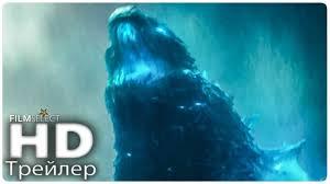 <b>Годзилла</b> 2 Король монстров Трейлер (Русский) 2019 - YouTube