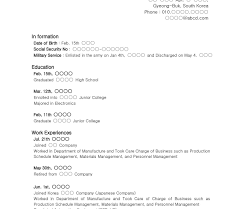 Resume Work Experience Example Sample High School Studentme With No Work Experience Examples Ofmes 21