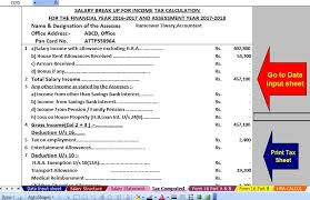 Salary Calculator Custom Income Tax Relief Calculator For Income Tax Relief Under Section 48 48