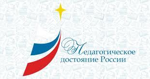 Всероссийсский фестиваль профессионального мастерства  Оплата участия