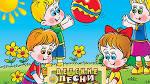 детские стихи на казахском языке для детей 2-5