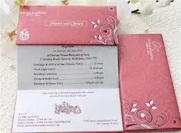 wedding stationary by wedding card boutique in surrey, british Punjabi Wedding Cards Vancouver wedding card boutique rp530 Punjabi Wedding Cards Sample