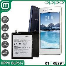 New Built-in Battery for Oppo R1 R829T ...