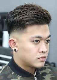 25 Asian Men Hairstyles Stilisieren Sie Sich Mit Der Eifrigen