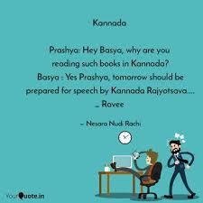 Kannada Prashya Hey Ba Quotes Writings By Nesara Nudi Rachi
