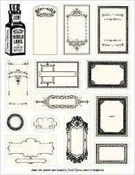 Free Downloadable Customizable Apothecary Labels Nice Diy