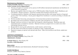 Customer Service Experience Definition Uniquetomer Service Skills Examples For Resume Retail Sample