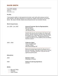 Job Resume No Experience Oneswordnet