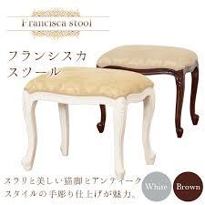 francisca stool brown interior united kingdom antique luxury european wedding wedding s furniture s for s display