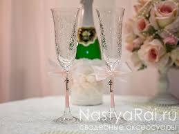 <b>Свадебные бокалы</b> для молодоженов с украшением ручной ...
