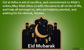 An annual muslim festival marking the end of the pilgrimage to mecca. Eid Al Adha 2020 Best Greetings