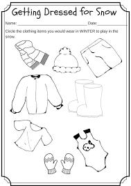 Kindergarten Printable Spelling Worksheet Pinterest Math ...