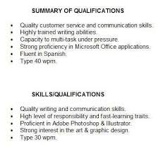skills and qualifications resume example skills and qualifications examples of resumes
