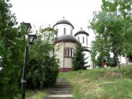 Image result for св 40 маченици храм