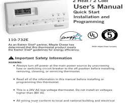 wiring a ceiling remote wall switch popular hampton fan 15 best robertshaw 9620 thermostat wiring diagram galleries