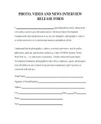 Video Model Consent Form Photography Template For Resume