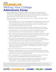 Top    Tips For Your College Application Essays   College Pencil