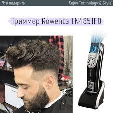<b>Триммер Rowenta</b> TN-4851 were