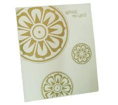 rtc sinhala wedding cards wedding cards wedding cards in sri lanka Sinhala Wedding Cards Poems sinhala wedding cards, sinhala wedding cards sinhala wedding invitation poems