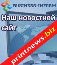 Виртуальная выставка BUSINESS-INFORM 2014