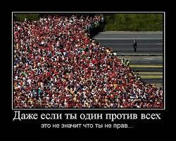 Статусы про одиночество Лучшее для Одноклассников и Вконтакте на  Рейтинг