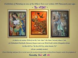 exhibition of painting by artist stenin n p and photography by vinod c l and pramod c l whatshapp bengaluru