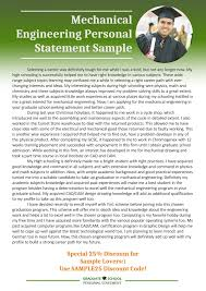 Statement Examples  Stanford Graduate School Personal Statement