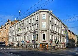 5th <b>Corner</b> Hotel, Saint Petersburg – Updated 2020 Prices