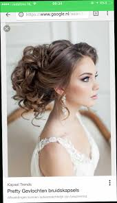 Pinalma Anderson On Hair Styles Updos In 2018 Pinterest Within Big