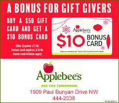 a bonus for gift givers a 50 giftcard and get a 10 bonus cardapplebeesgrill barbonuscardoffer expires