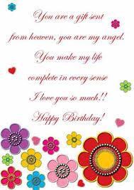 printable cards for birthday printable birthday cards for wife my free printable cards com