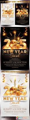 New Year Bash Flyer Template 9582439 » Free Download Photoshop ...