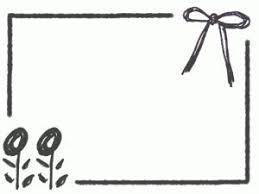 色々な柄飾り枠フレームのメッセージカード無料印刷素材