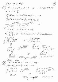 ГДЗ к пособию Алгебра класс Контрольные работы Александрова  ГДЗ к пособию Алгебра 9 класс Контрольные работы Александрова Л А