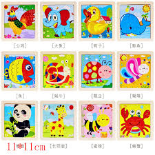 Mini Size 11*11CM Kids <b>Toy Wood</b> Puzzle <b>Wooden</b> 3D Puzzle ...