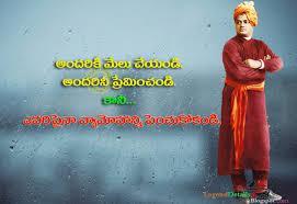 Swami Vivekananda Quotes Wallpapers Swami Vivekananda 376162