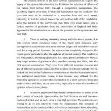 essay in english language examples of essays nature essay world essay for english language importance of english language essay on importance in jpsc exam