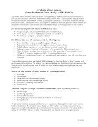 Resume Template Graduate School Resume Sample Free Career Resume