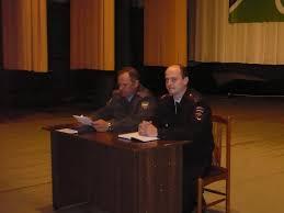 Отчет перед населением участковых уполномоченных полиции по г о  Отчет перед населением участковых уполномоченных полиции по г о Протвино