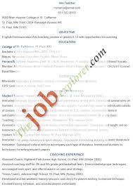 Teacher Resume Samples Teaching R Sevte