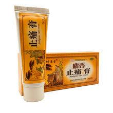Popular Arthritis Balm-Buy Cheap Arthritis Balm lots from <b>China</b> ...