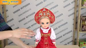 <b>Кукла Весна</b> «<b>Анастасия</b> Русская красавица», озвученная ...