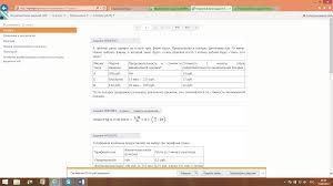 Входная контрольная работа по математике класс вариант  hello html 6fc11aef png