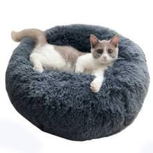New washable disassembly sofa dog bed bottom warm cat pet ...